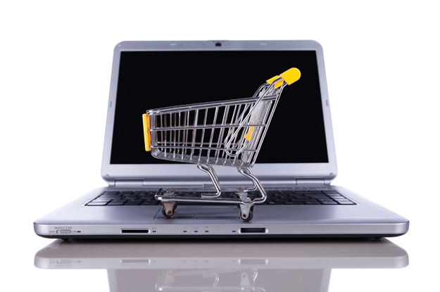 Где интернет магазин?