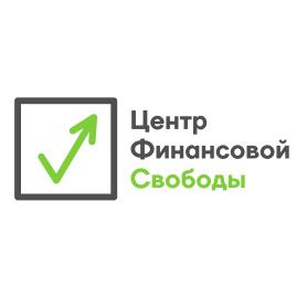 Центр финансовой свободы отзывы